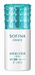 【3個セット】ソフィーナ グレイス 高保湿UV乳液(美白) さっぱり 30ml SPF50+ PA++++ 【メール便送料無料】/医薬部外品