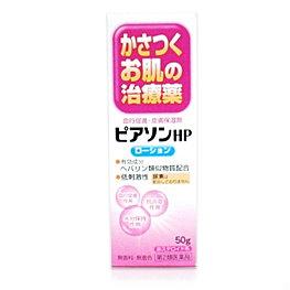 【第2類医薬品】ピアソンHP ローション 50g x6個セット(6本) 新新薬品工業
