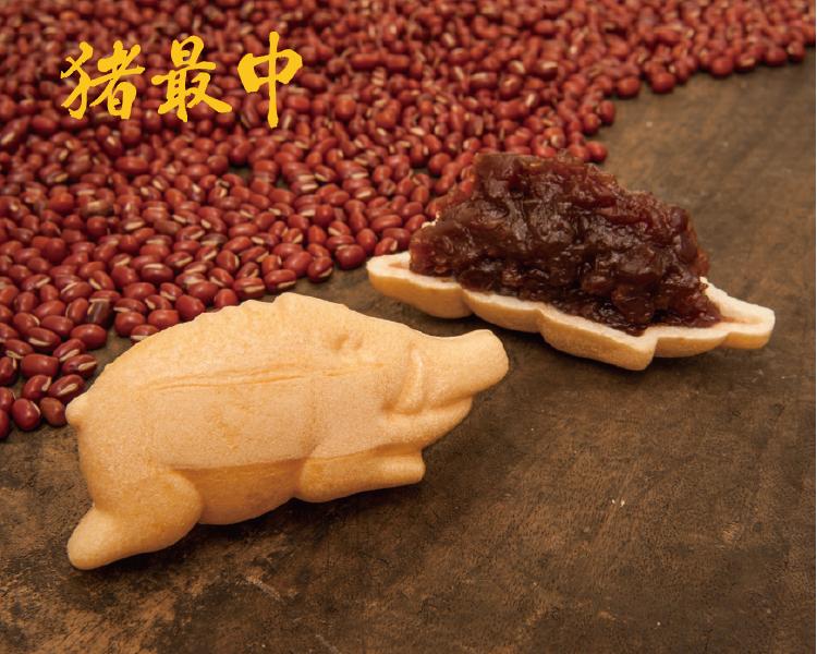 猪最中 10個入  静岡 天城の猪を型どった最中種に北海道十勝産の小豆餡をたっぷりと包み込みました