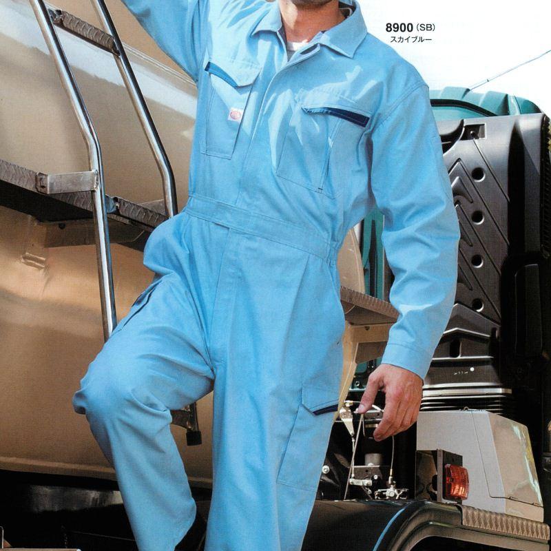 AUTO-BI ついに再販開始 山田辰 全国一律送料無料 8900 ポリエステル65% 綿35% 消臭 防臭 吸汗速乾 長袖つなぎ 抗菌効果のある長袖ツナギ服