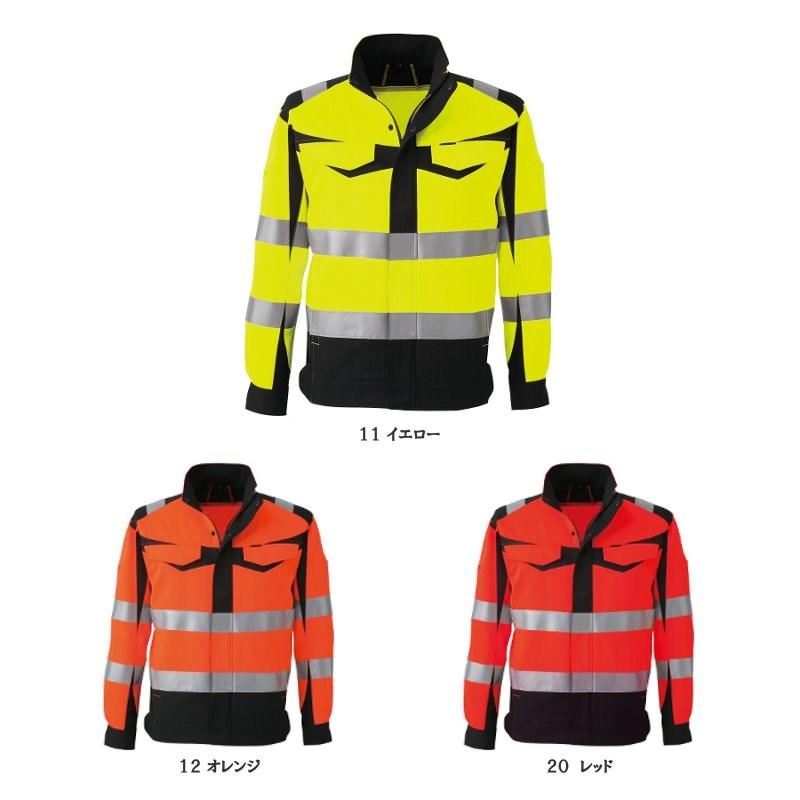 2410 CO-COS/コーコス cs-2410 作業服 作業着 高認識性 安全 ジャケット 反射 男性用/メンズ 女性用/レディース 男女兼用/ユニセックス