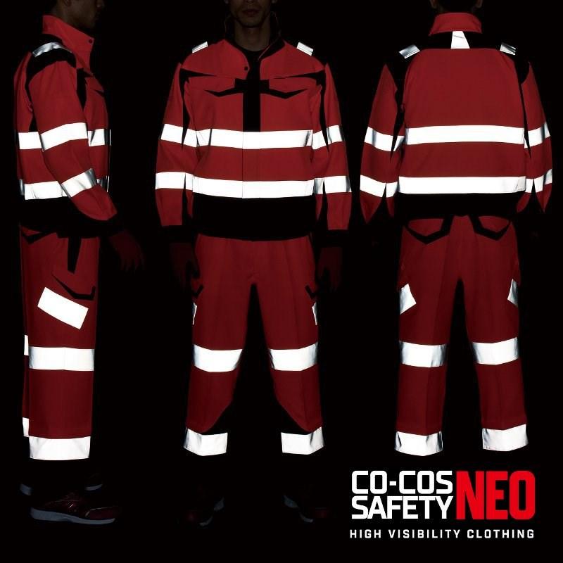 2426 CO COS コーコス cs 2426 作業服 作業着 高認識性 安全 透湿 防水 防寒 コート 反射 男性用 メンズ 女性用 レディース 男女兼用 ユニセックスlJKFc1