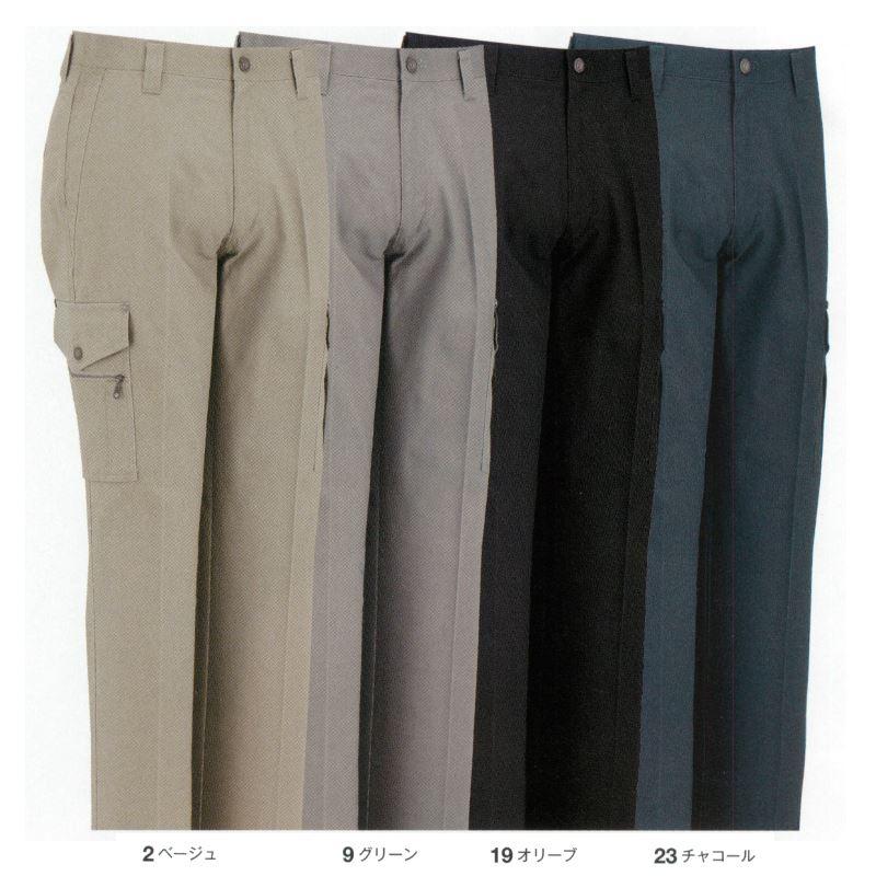 适当地漂亮!作为垫子的棉材料感觉舒服的不褶货物裤子