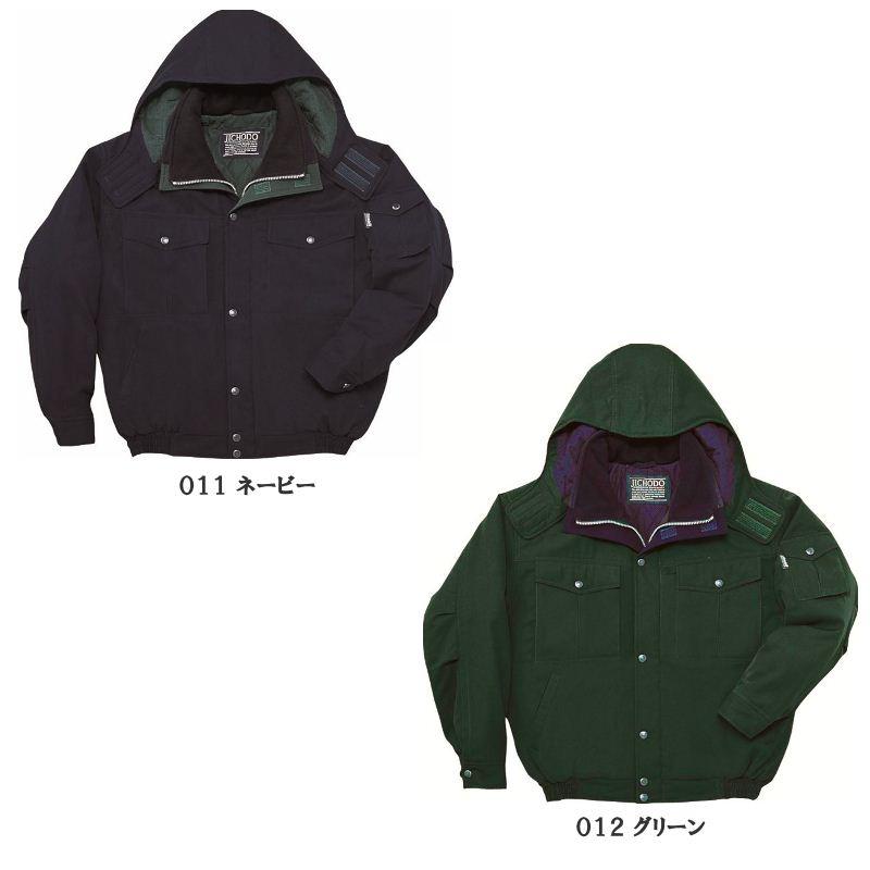 高機能中綿「シンサレート」で厳冬からワーカーを守る防寒ブルゾン(フード付)