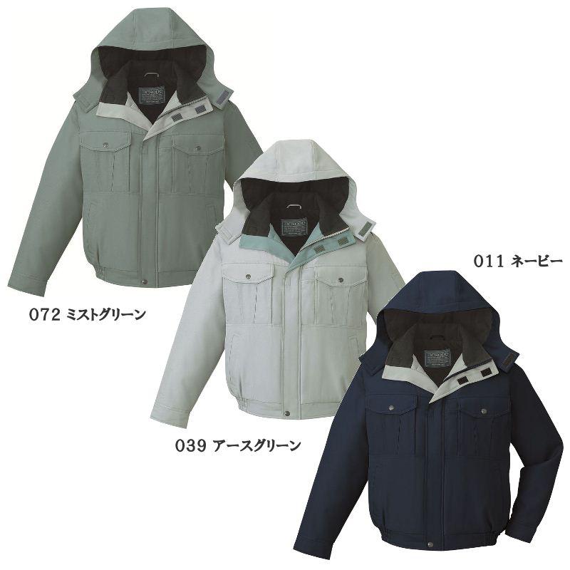 新作 Jichodo 自重堂 48140 ポリエステル100% 作業服 セール価格 エコ 防寒 撥水加工 フード付 アクティブワークを支えるエコ防寒ブルゾン