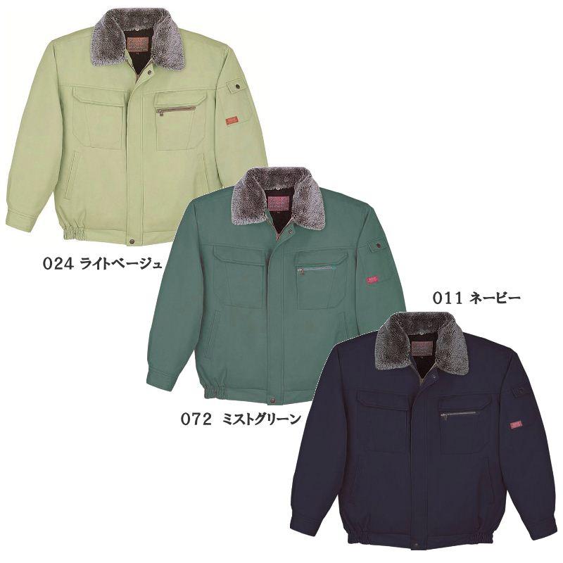 アウトレット Jichodo 自重堂 48150 ポリエステル65% 綿35% 保温性と耐久性に優れた防寒ブルゾン お求めやすく価格改定 作業服 フード付 防寒