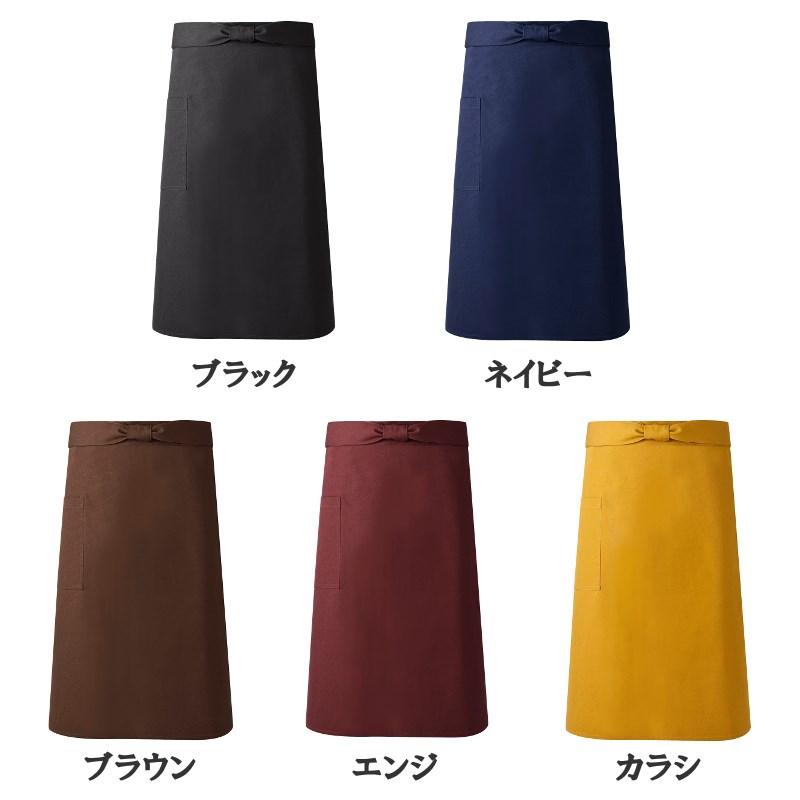M20 最安値 綿100%の帆布を使用の前掛けスタイルの和風エプロン 和風ミドルエプロン ハンプ 興栄繊商 エプロン ミドル 和風 男性用 帆布 日本製 女性用 ユニセックス 倉庫 レディース メンズ 男女兼用