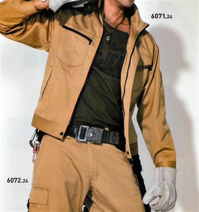 スタイリッシュなシルエット カッコよく働きたい方のためのカジュアルジャケット 10%OFF WORKBOX クロカメ被服 6071 ポリエステル65% 綿35% 作業着 作業服 買物 ブルゾン ジャンパー