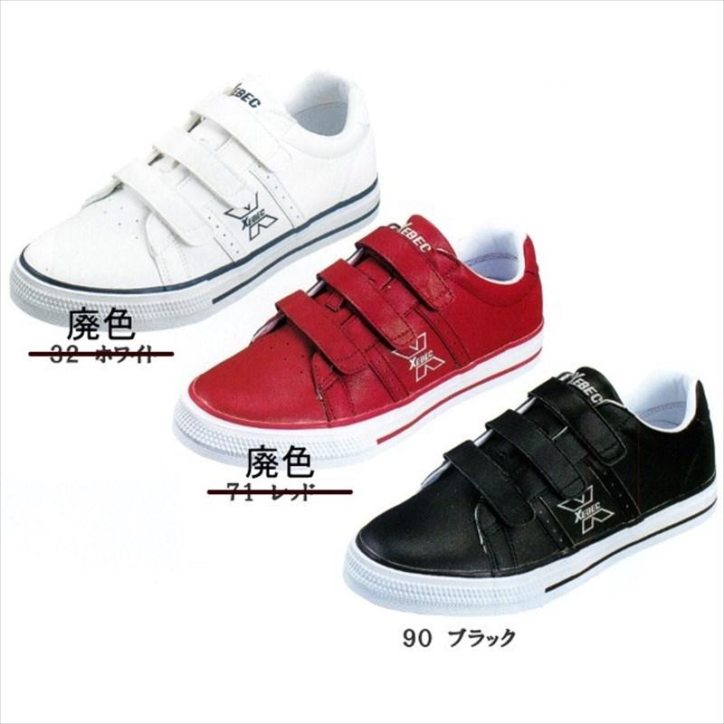 安全靴 セフティシューズ XEBEC ジーベック 85107 マジック 洗練されたフォルムとフィット感 税込 レザー感覚の次世代モデル スニーカータイプ 23.0~29.0 NEW ARRIVAL keyword0323_safetyshoes