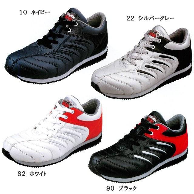 双色和针脚差事尖锐的体育型的安全靴