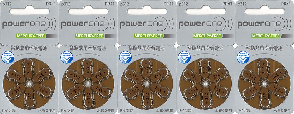 送料無料 鮮度抜群のパワーワン補聴器電池 鮮度良い2年以上の使用期限の残る空気電池を送料無料でご提供 同じ型番であれば各補聴器メーカーでご使用頂けます 格安激安 Powerone パワーワン 補聴器用空気電池 使用期限2年以上 PR41 安さはお得 5パックセット 電池は補聴器メーカーを問わず世界共通 30粒 流行のアイテム 312