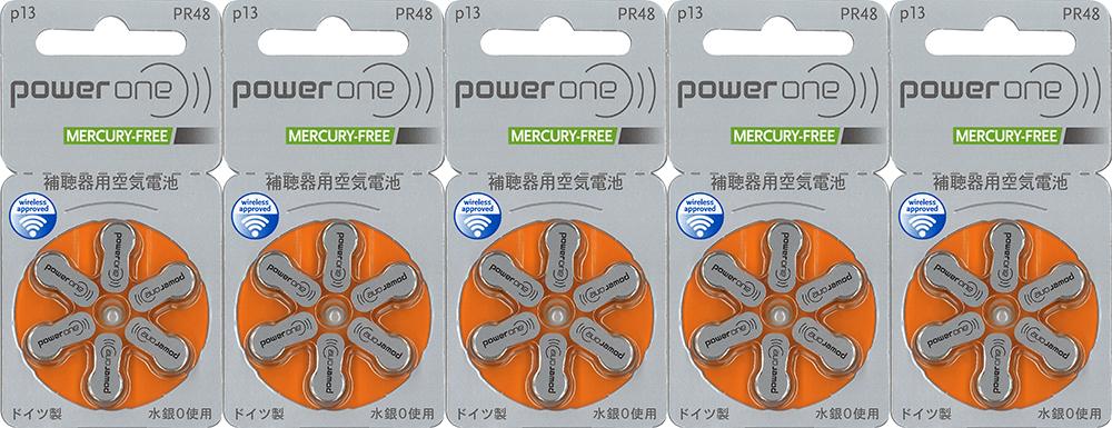 送料無料 鮮度抜群のパワーワン補聴器電池 鮮度良い2年以上の使用期限の残る空気電池を送料無料でご提供 同じ型番であれば各補聴器メーカーでご使用頂けます Powerone パワーワン 補聴器用空気電池 PR48 30粒 賜物 安さはお得 電池は補聴器メーカーを問わず世界共通 13 オレンジ 使用推奨期限2年以上 5パックセット 訳ありセール 格安