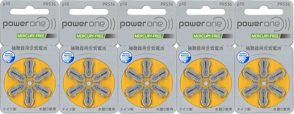 <title>送料無料 鮮度抜群のパワーワン補聴器電池 鮮度良い2年以上の使用期限の残る空気電池を送料無料でご提供 同じ型番であれば各補聴器メーカーでご使用頂けます Powerone パワーワン 上質 補聴器用空気電池 PR536 10 5パックセット 30粒 使用推奨期限2年以上 安さはお得 電池は補聴器メーカーを問わず世界共通</title>