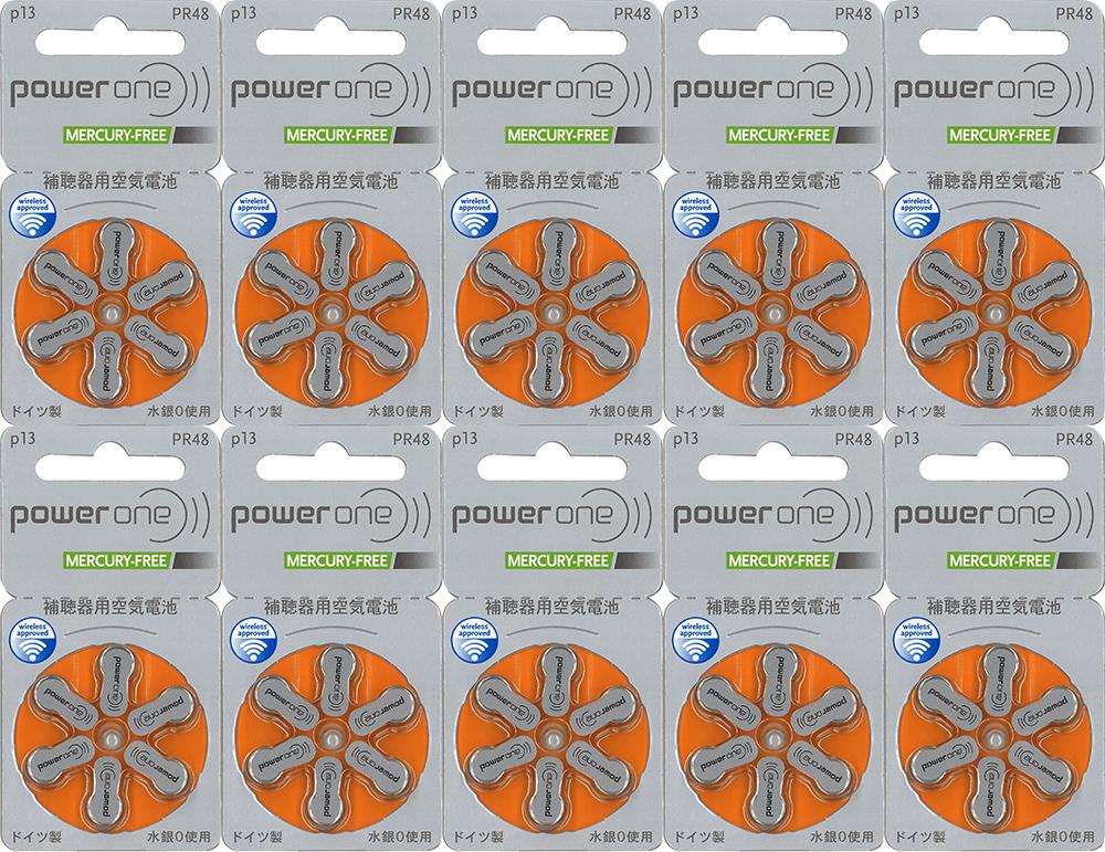 送料無料 鮮度抜群のパワーワン補聴器電池 鮮度良い2年以上の使用期限の残る空気電池を送料無料でご提供 同じ型番であれば各補聴器メーカーでご使用頂けます Powerone パワーワン 補聴器用空気電池 PR48 電池は補聴器メーカーを問わず世界共通 13 WEB限定 使用推奨期限2年以上 60粒 10パックセット 安さはお得 高品質 オレンジ