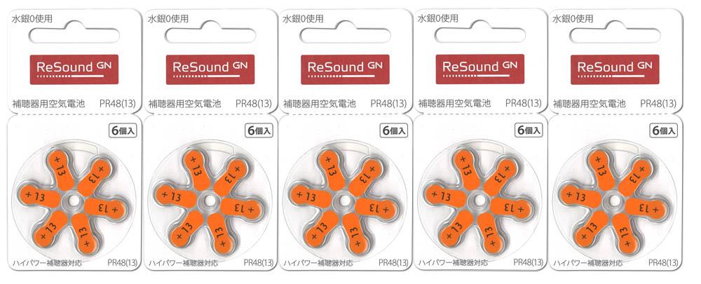 世界を代表するリサウンド 旧ジーエヌリサウンド キャンペーンもお見逃しなく の補聴器電池を送料無料でご提供 ReSound リサウンド 補聴器用空気電池 PR48 即納 5パックセット 安さはお得 電池は補聴器メーカーを問わず世界共通 13 旧GNリサウンド 送料無料 30粒