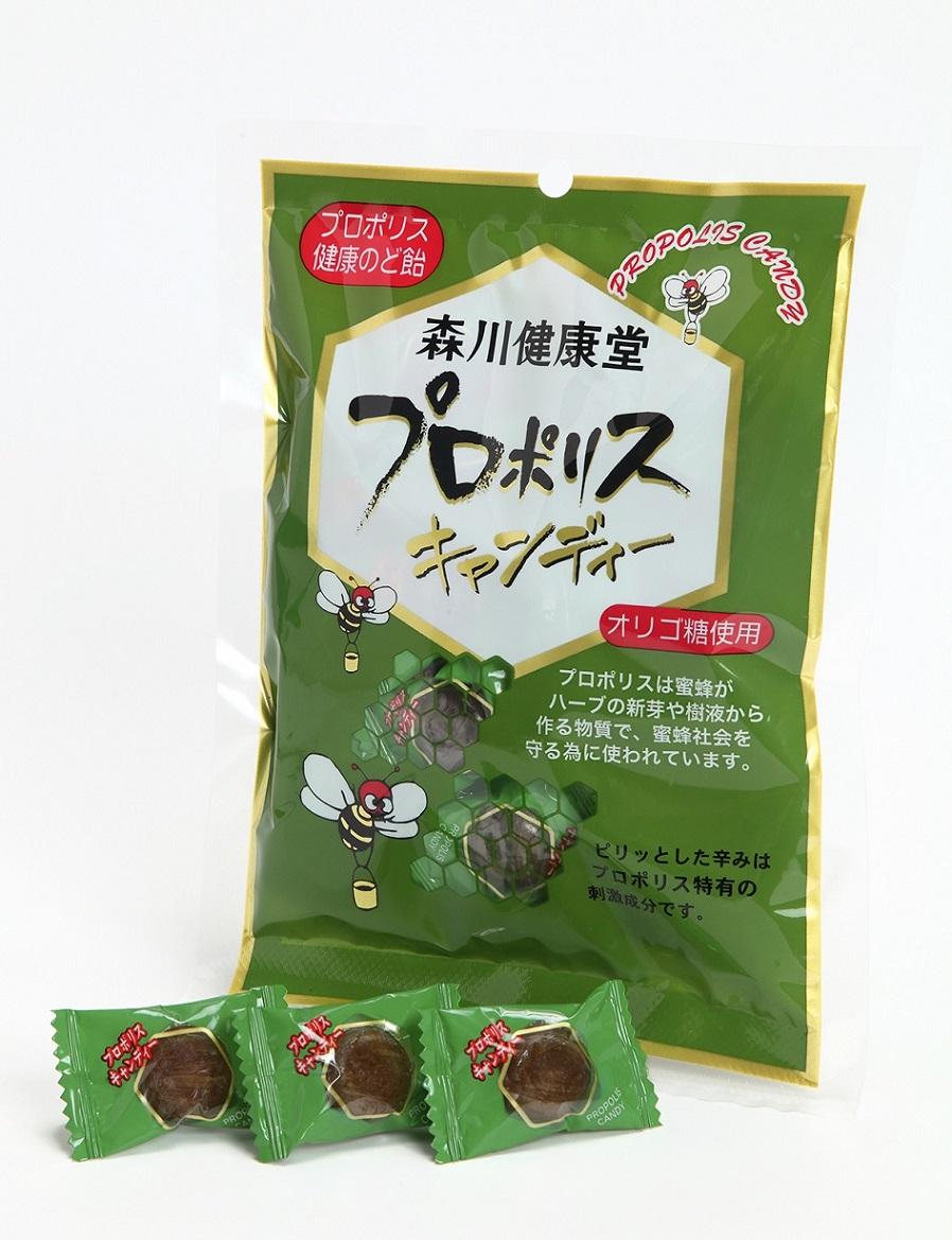 プロポリスを主原料に オリゴ糖を加えた健康のどあめです プロポリスには 森林浴効果の高いフラボノイドがきわめて多く含まれています セール価格 森川健康堂 プロポリスキャンディー ゆうパケット ポスト投函にてお届け 出色 100g