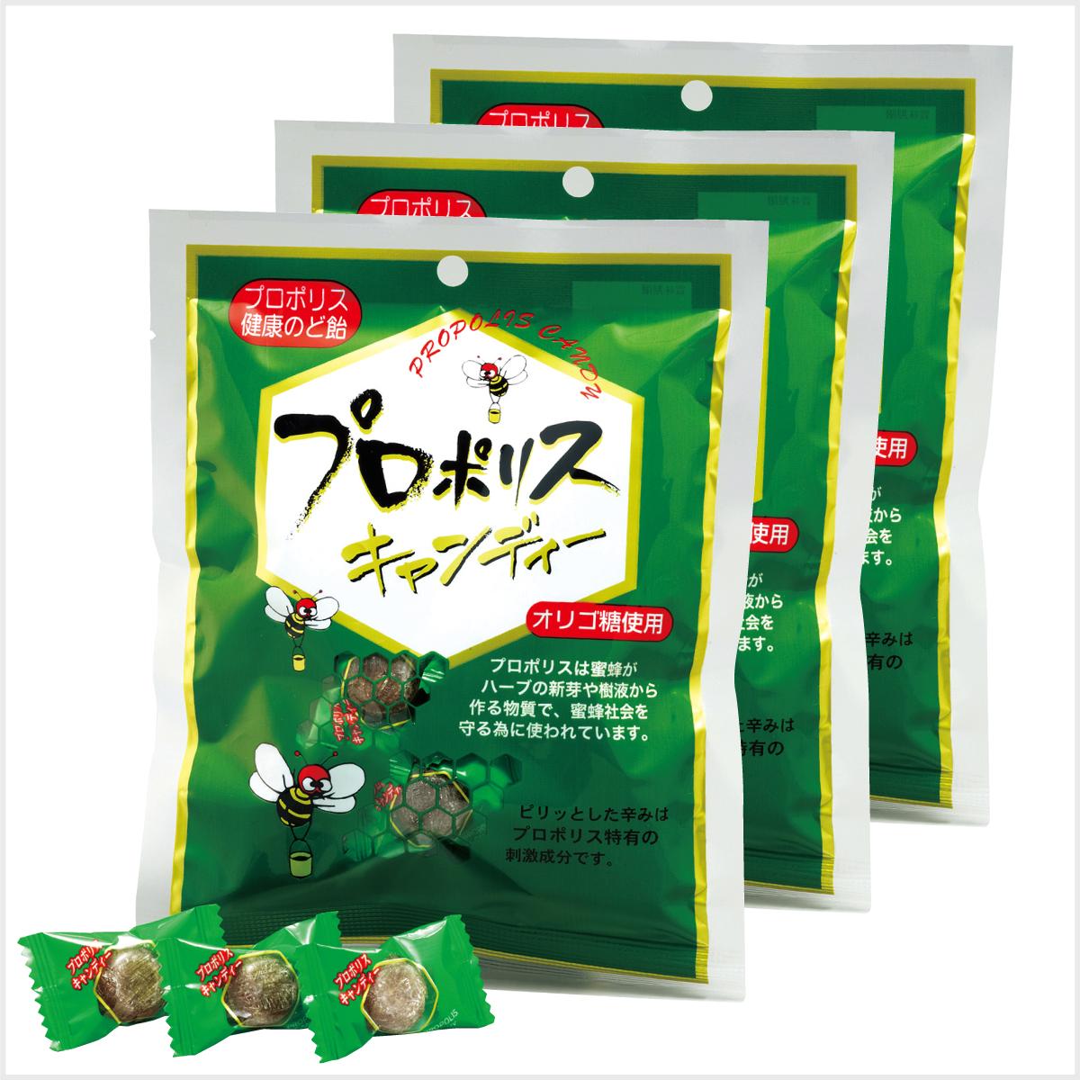 プロポリスを主原料に オリゴ糖を加えた健康のどあめです 未使用品 森川健康堂 100g×3袋☆ 100%品質保証! 在庫あり プロポリスキャンディー
