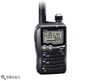 アイコム IC-P7 アマチュア無線144,430MHzデュアルバンダー