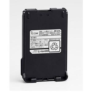 アイコム 充電池 BPー274