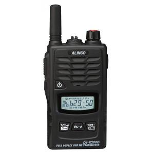 アルインコ DJ-R200D 特定小電力トランシーバー