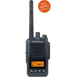 VXD30 八重洲無線(YAESU) デジタルトランシーバー