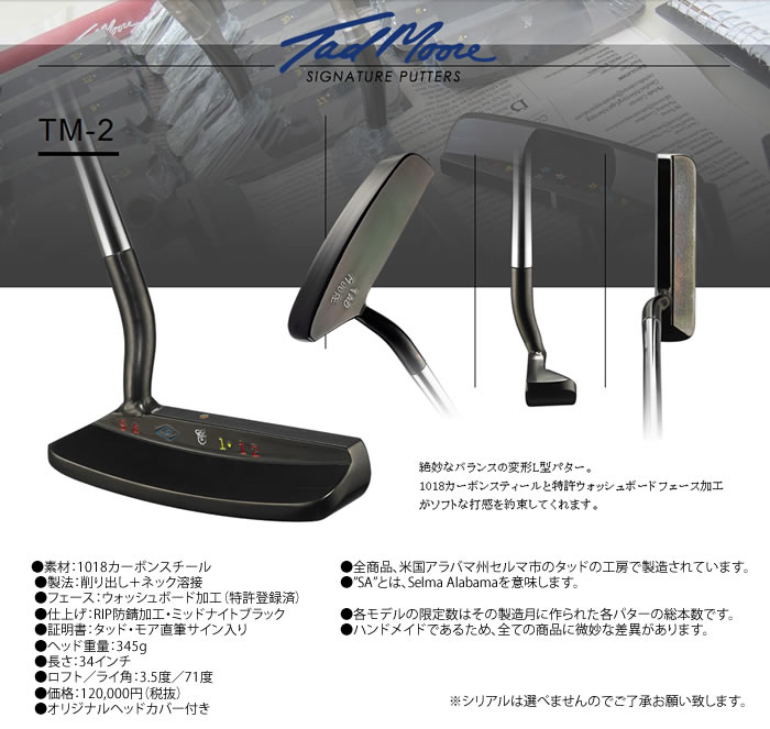 最安値挑戦! ●Tad TM-2 Moore Golf Golf/タッドモア/タッドモア ゴルフパター Moore TM-2, 博多のかくし味:daf3f128 --- village.nogent94.com