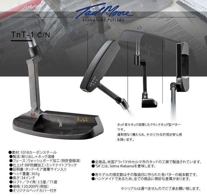 全国宅配無料 ●Tad Moore Golf Moore/タッドモア ゴルフパター ゴルフパター●Tad TnT-1 C/N, Phone's mart:5ea597bf --- canoncity.azurewebsites.net