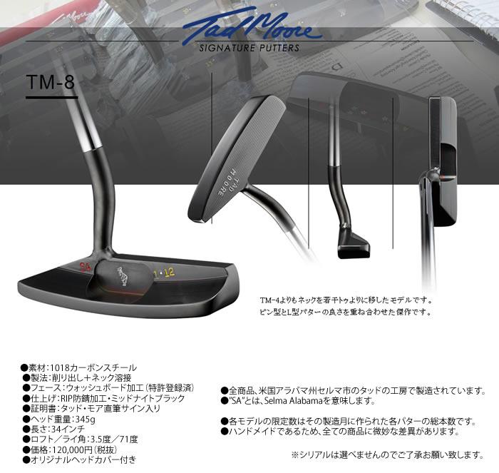 日本限定 ●Tad Moore Moore Golf ゴルフパター/タッドモア ゴルフパター●Tad TM-8, RiRi:661b0d26 --- canoncity.azurewebsites.net