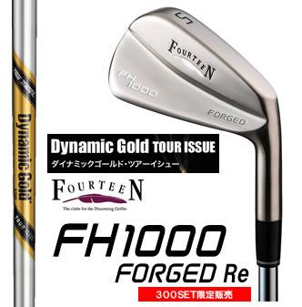 【限定商品】フォーティーン FH1000 FORGED Re アイアンダイナミックゴールドツアーイシュ スチールシャフト 6本セット(#5~PW)