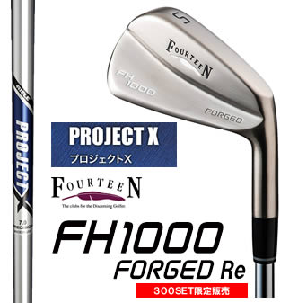 【限定商品】フォーティーン FH1000 FORGED Re アイアンプロジェクトX スチールシャフト 単品