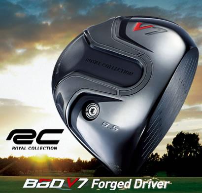 新着 ●ロイヤルコレクションBBD V7 Forged DriverBBD RC V7 フォージド V7 ドライバーATTAS RC V7 W60 シャフト, 防災ショップやしま:0e5ab6c5 --- clftranspo.dominiotemporario.com
