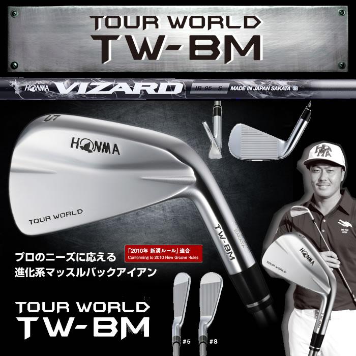 ●ホンマゴルフTOUR WORLD/ツアーワールドTW-BM アイアン VIZARD IB95 カーボンシャフト 6本セット(#5~#10)