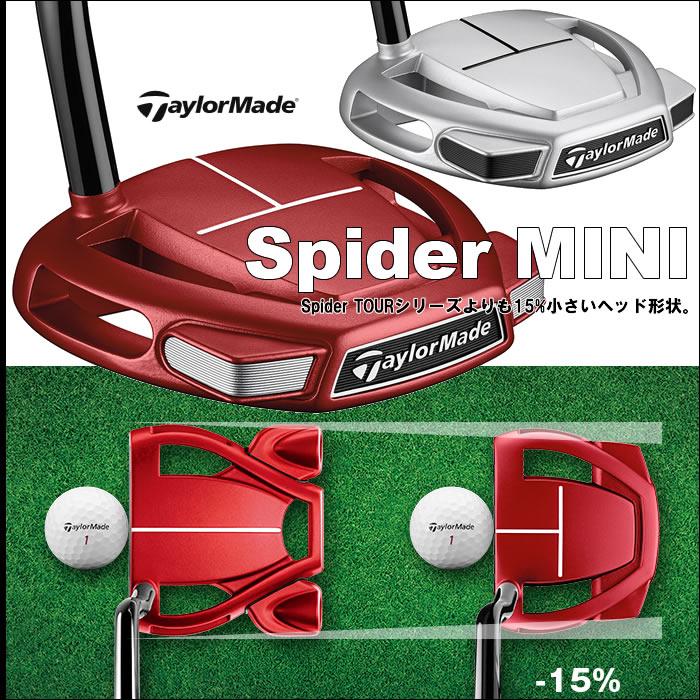 ●テーラーメイド パターSpider MINI TOUR RED&DIAMOND SILVER PUTTER[日本仕様モデル]スパイダーミニ ツアーレッド&ダイヤモンドシルバー パター