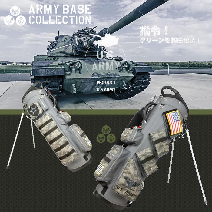 ●アーミーベースコレクション キャディバッグ(スタンド)スタンドバッグ US陸軍 ABC-019SB