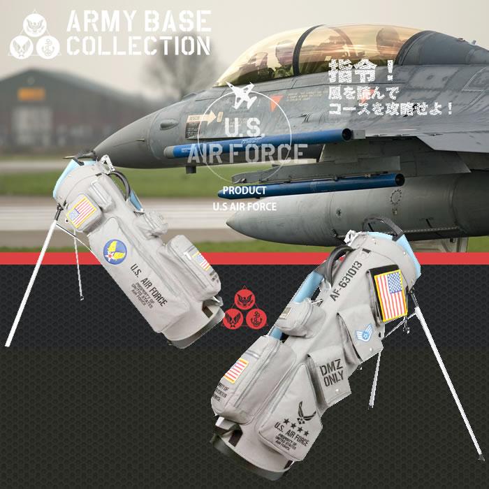●アーミーベースコレクション US空軍 キャディバッグ(スタンド)スタンドバッグ US空軍 ABC-021SB ABC-021SB, 川島町:b1ec7516 --- gpravelli.com.br
