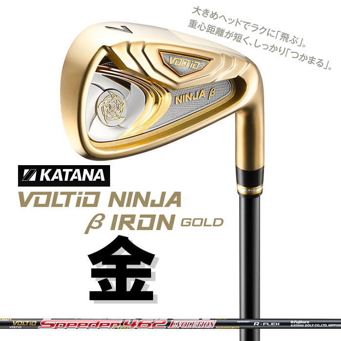 ●KATANA GOLF/カタナ ゴルフVOLTiO NINJA β GOLD IRON/ボルティオ ニンジャ ベータ ゴールド アイアンカーボンシャフト 単品