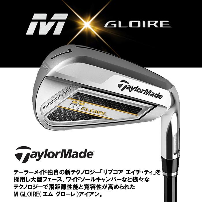 ●[2018] テーラーメイド M GLOIRE/エムグローレ アイアン[日本仕様]単品N.S.PRO 820GH スチールシャフト