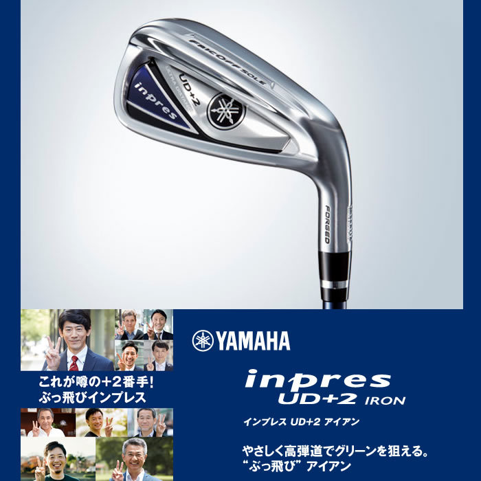 ●ヤマハ インプレス UD+2 アイアン単品