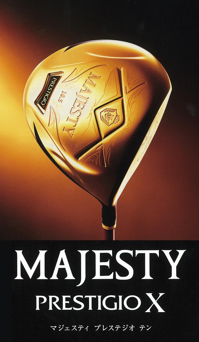 ●マルマン MAJESTY PRESTIGIO X DRIVERマジェスティ プレステジオ テン ドライバー