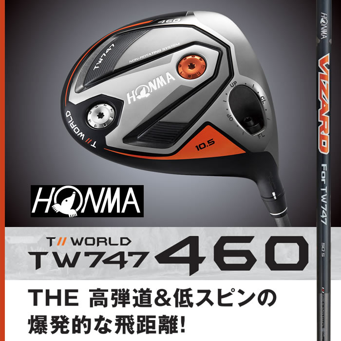 ●ホンマゴルフTOUR WORLD/ツアーワールドTW747 460 ドライバーVIZARD For TW747 シャフト