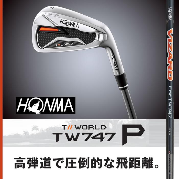 ●ホンマゴルフTOUR WORLD/ツアーワールドTW747 P アイアンVIZARD For TW747 50 カーボン シャフト6本セット(#5~#10)