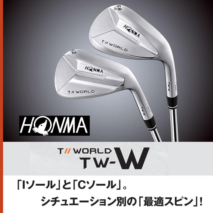 最安値に挑戦! ●ホンマゴルフTOUR WORLD/ツアーワールドTW-W/ウェッジスチールシャフト, NEXT FOCUS:4acf0b23 --- paulogalvao.com