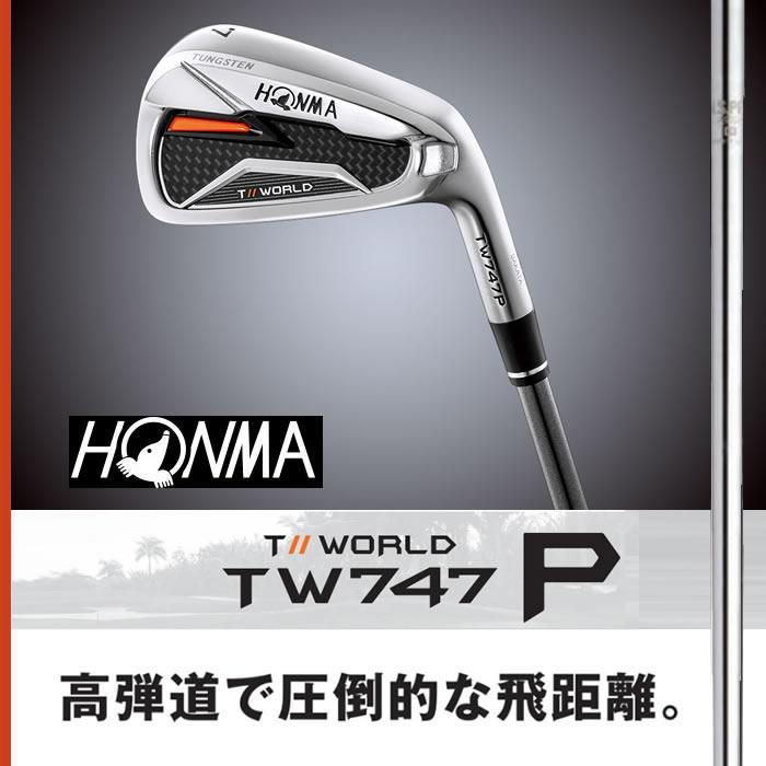 ●ホンマゴルフTOUR WORLD/ツアーワールドTW747 P アイアンN.S.PRO 950GH スチール シャフト6本セット(#5~#10)
