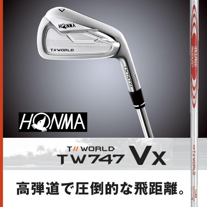 ●ホンマゴルフTOUR WORLD/ツアーワールドTW747 Vx アイアンN.S.PRO MODUS3 FOR T//WORLD スチール シャフト単品