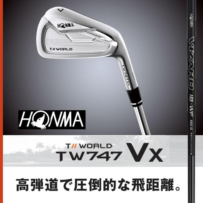 ●ホンマゴルフTOUR WORLD/ツアーワールドTW747 Vx アイアンVIZARD IB85WF カーボン シャフト6本セット(#5~#10)