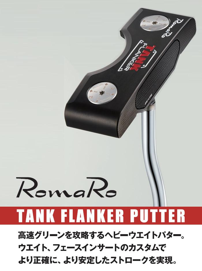 ●RomaRo/ロマロ パターTANK FLANKER パター
