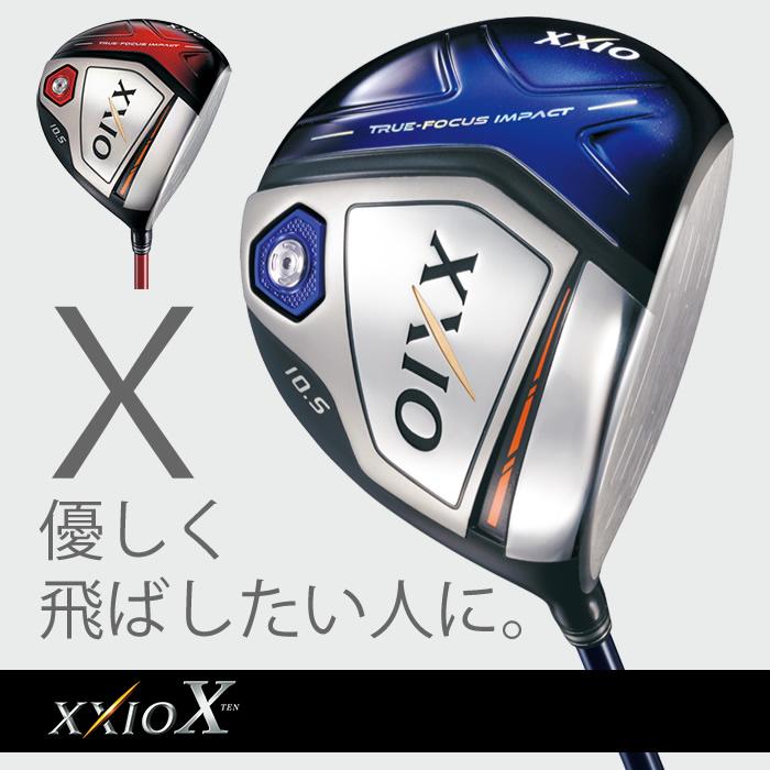 ●ダンロップ XXIO X ゼクシオ テン ドライバーMP1000 カーボンシャフト