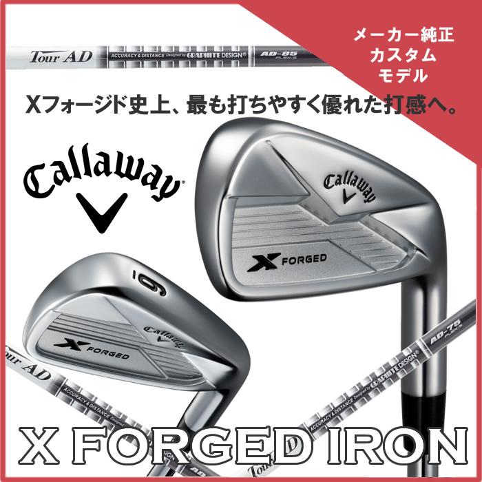 【カスタムモデル】キャロウェイゴルフ 2018年モデルX FORGED IRONエックス フォージド アイアン[日本仕様]カーボンシャフト 6本セット(#5-9,PW)/(168000)