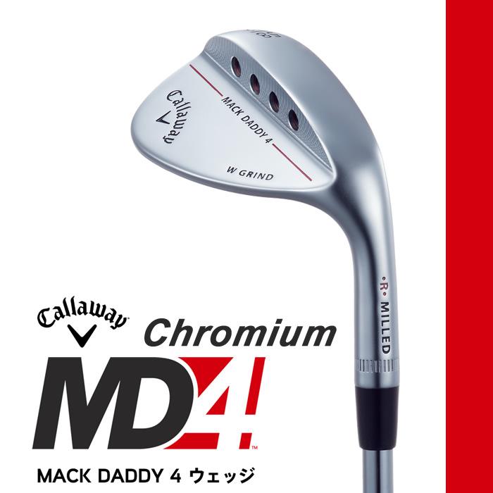 ●キャロウェイゴルフMACK DADDY 4 WEDGEマックダディ 4 ウェッジ[日本仕様モデル]クロムメッキ Dynamic Gold S200 シャフト
