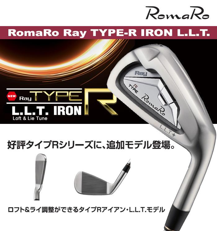 ●RomaRo/ロマロ 2017Ray Type R IRON L.L.Tレイ タイプ R アイアン L.L.TRJ-Ti4(シャフトラボ社製)カーボンシャフト 6本セット(#5-PW)